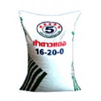 Chemical fertilizer 16-20-0