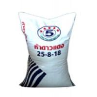 Chemical fertilizer 25-8-18